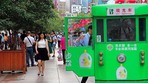 shanghai, shanghai negozi, shanghai street food, cosa vedere a shanghai, visit shanghai, viaggio a shanghai, shanghai shopping, nanjing road, cosa comprare a shanghai, dove comprare a shanghai, via dello shopping shanghai, come muoversi a shanghai, shanghai tram, shanghai mezzi di trasporto, shanghai trenino